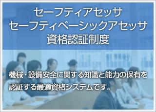top_bunner_certification_1703